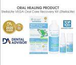 stellalife vega oral care recovery kit